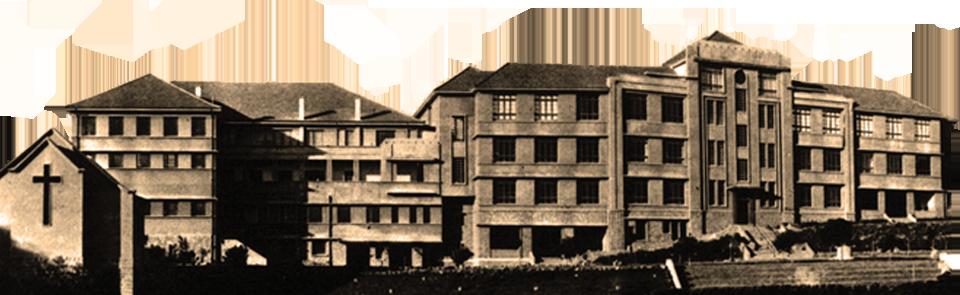 Colégio Americano: 130 Anos
